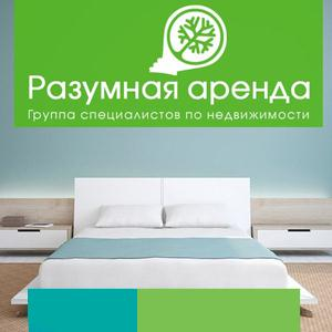 Аренда квартир и офисов Сорочинска