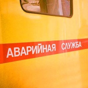 Аварийные службы Сорочинска