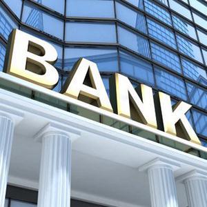 Банки Сорочинска