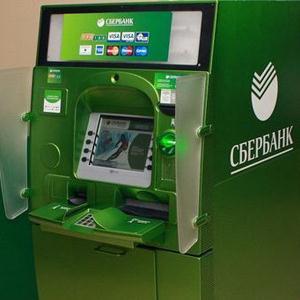 Банкоматы Сорочинска