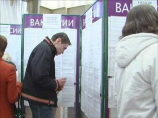 Центры занятости Сорочинска