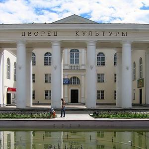Дворцы и дома культуры Сорочинска