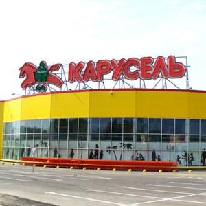 Гипермаркеты Сорочинска