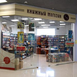 Книжные магазины Сорочинска