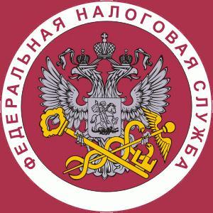 Налоговые инспекции, службы Сорочинска
