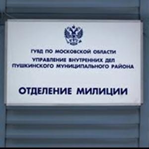 Отделения полиции Сорочинска