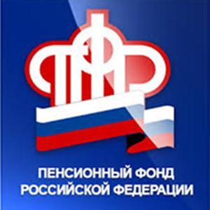 Пенсионные фонды Сорочинска