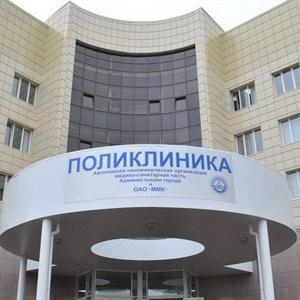 Поликлиники Сорочинска