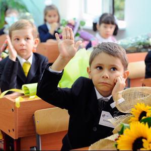 Школы Сорочинска