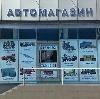 Автомагазины в Сорочинске
