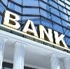 Банки в Сорочинске
