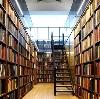 Библиотеки в Сорочинске