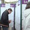 Центры занятости в Сорочинске