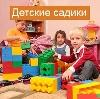 Детские сады в Сорочинске