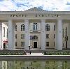 Дворцы и дома культуры в Сорочинске