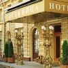 Гостиницы в Сорочинске