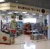 Книжные магазины в Сорочинске