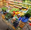 Магазины продуктов в Сорочинске