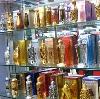 Парфюмерные магазины в Сорочинске