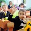 Школы в Сорочинске