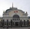 Железнодорожные вокзалы в Сорочинске