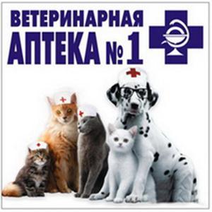 Ветеринарные аптеки Сорочинска